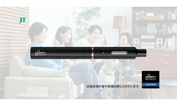 田中秀臣氏 定額給付金は五万ではなく 総額15万 他もあり Share News Japan